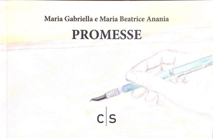 Anania Maria Gabriella - 9
