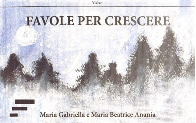 Anania Maria Gabriella - 7